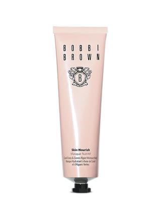 Main View - Click To Enlarge - Bobbi Brown - Skin Nourish Mask 75ml