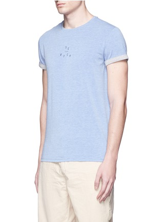 Front View - Click To Enlarge - Scotch & Soda - Logo print T-shirt