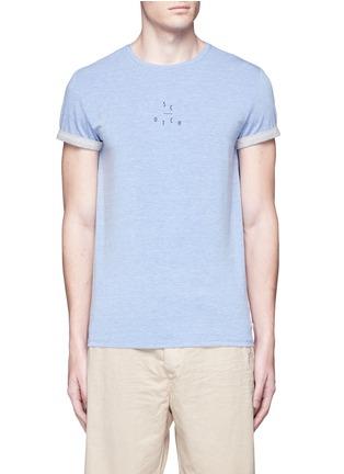 Main View - Click To Enlarge - Scotch & Soda - Logo print T-shirt
