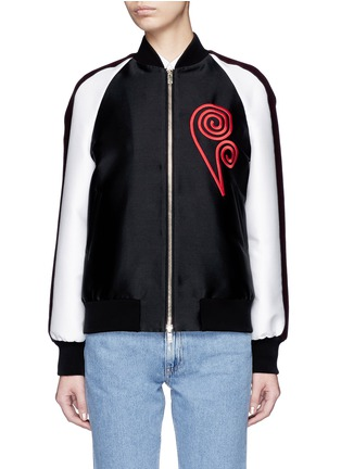 Main View - Click To Enlarge - Stella McCartney - Swirl heart embroidery duchesse satin bomber jacket