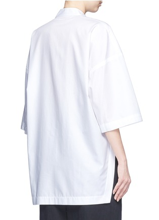 Back View - Click To Enlarge - Victor Alfaro - Diagonal stripe drop shoulder tunic shirt