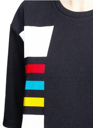 Detail View - Click To Enlarge - Adidas - Colourblock stripe print dress