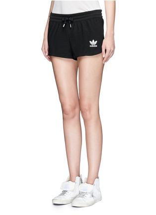 Front View - Click To Enlarge - Adidas - Drawstring jacquard running shorts