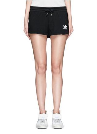 Main View - Click To Enlarge - Adidas - Drawstring jacquard running shorts