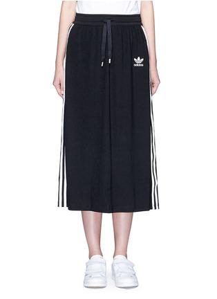 Adidas-Drawstring jacquard skirt