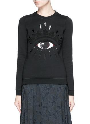 Main View - Click To Enlarge - KENZO - Beaded eye embroidery sweatshirt