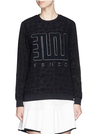Main View - Click To Enlarge - KENZO - 'Love' embroidery cloqué symbol brocade sweatshirt