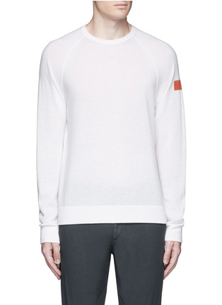 Main View - Click To Enlarge - James Perse - Graphic intarsia cashmere sweater