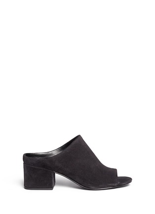 Main View - Click To Enlarge - 3.1 Phillip Lim - 'Cube' suede mules