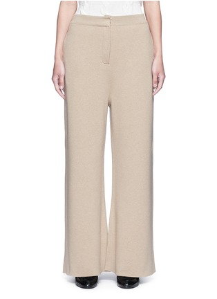 Main View - Click To Enlarge - Stella McCartney - Wide leg wool rib knit pants