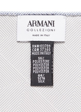Detail View - Click To Enlarge - Armani Collezioni - Diamond jacquard pocket square
