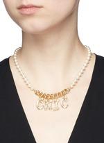 'Chic' Swarovski crystal glass pearl necklace
