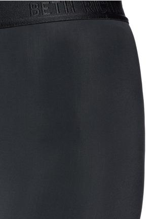 细节 - 点击放大 - BETH RICHARDS - Masi品牌标志打底裤