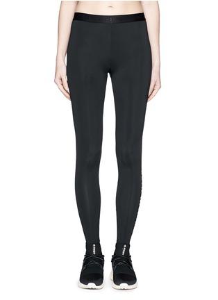首图 - 点击放大 - BETH RICHARDS - Masi品牌标志打底裤