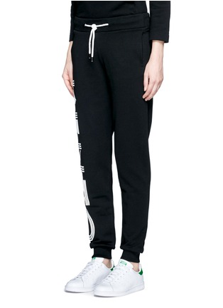 Front View - Click To Enlarge - KENZO - Logo print cotton sweatpants