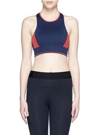 Main View - Click To Enlarge - LNDR - 'Aero' colourblock circular knit sports bra