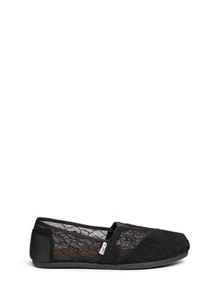 Main View - Click To Enlarge - 90294 - Classic lace slip-ons
