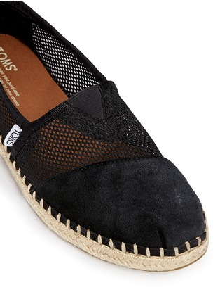 Detail View - Click To Enlarge -  - Classic suede mesh espadrille slip-ons