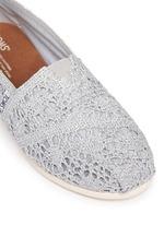 Classic metallic crochet slip-ons