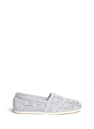 Main View - Click To Enlarge -  - Classic metallic crochet slip-ons