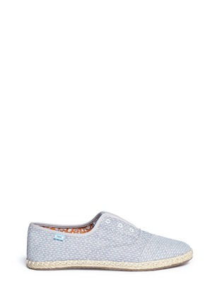 Main View - Click To Enlarge -  - 'Palmera' dot stitch chambray slip-on sneakers