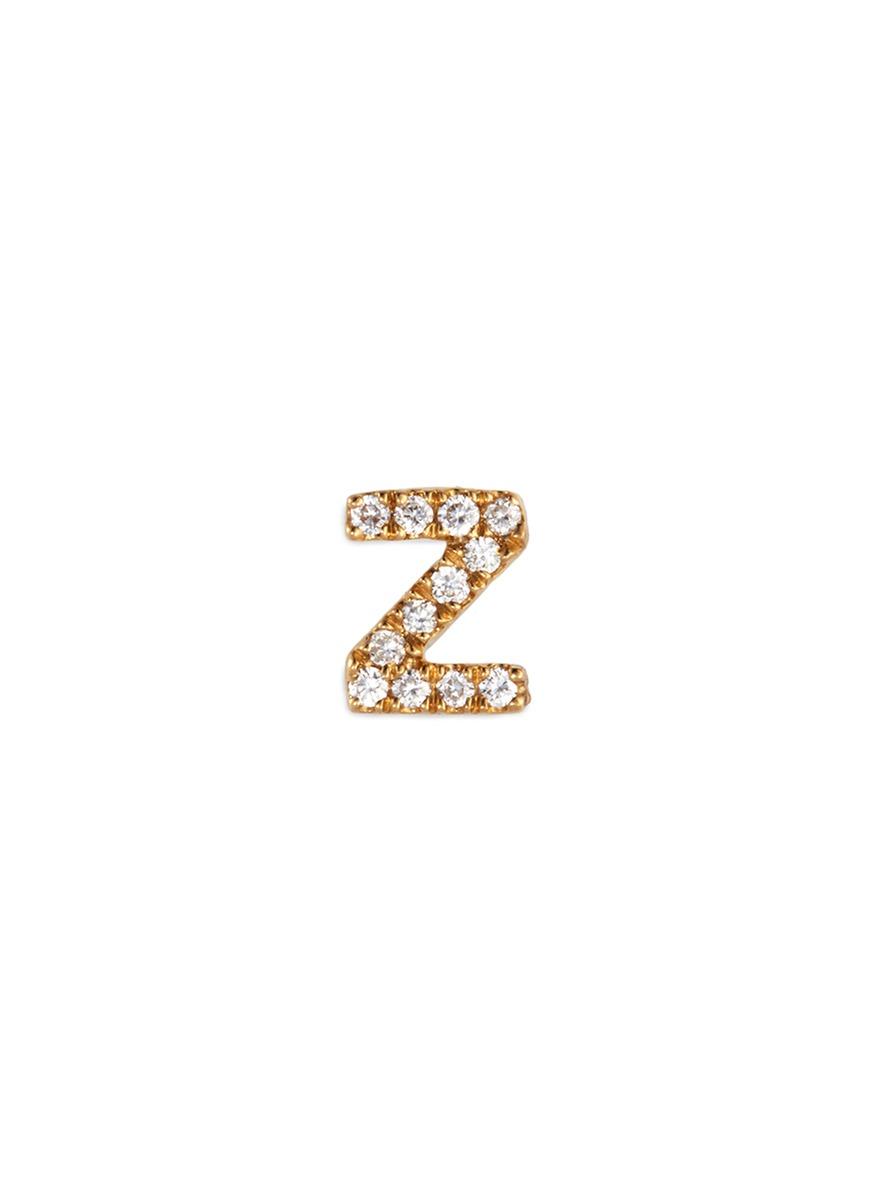 Diamond 18k yellow gold letter charm – Z