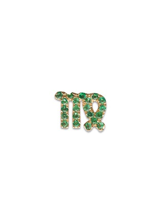Main View - Click To Enlarge - Loquet London - 18k yellow gold emerald zodiac charm - Virgo