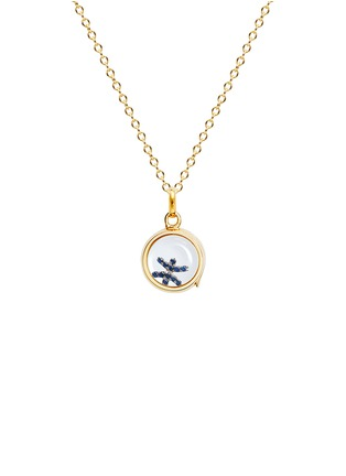 Figure View - Click To Enlarge - Loquet London - 18k white gold sapphire zodiac charm - Pisces