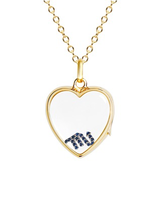 Figure View - Click To Enlarge - Loquet London - 14k yellow gold rock crystal heart locket - Medium 18mm