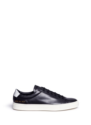 Main View - Click To Enlarge - Common Projects - 'Achilles Retro' leather sneakers