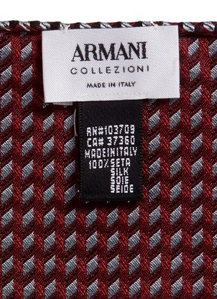 Detail View - Click To Enlarge - Armani Collezioni - Arrowhead jacquard pocket square