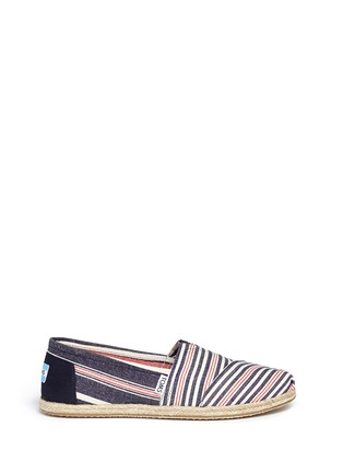 Main View - Click To Enlarge -  - Classic stripe canvas slip-on