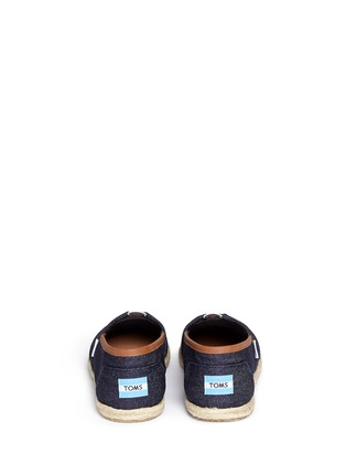 Back View - Click To Enlarge -  - Classic denim espadrille slip-ons