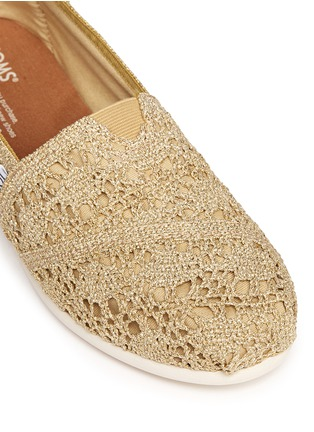 Detail View - Click To Enlarge -  - Classic metallic crochet slip-ons