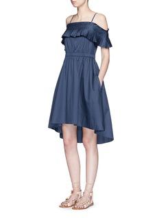TIBIOff-shoulder pleat high-low hem satin poplin dress