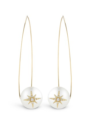 Main View - Click To Enlarge - Mizuki - 'Sea of Beauty' diamond star 14k gold wire pearl drop earrings