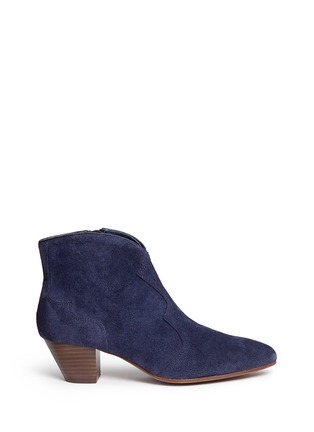 Ash - 'Hurrican' suede cowboy ankle boots
