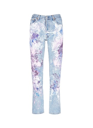 Main View - Click To Enlarge - RIALTO JEAN PROJECT - One of a kind hand-painted splatter distressed vintage boyfriend jeans