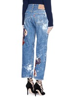One of a kind hand-painted cherry blossom vintage boyfriend jeans