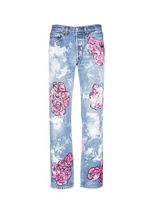 首图 - 点击放大 - RIALTO JEAN PROJECT - 手绘玫瑰花泼墨图案Boyfriend款牛仔裤
