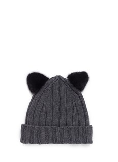 Isla Mink fur cat ear rib knit kids beanie