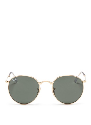Ray-Ban - 'RB3532 Folding Round' metal sunglasses