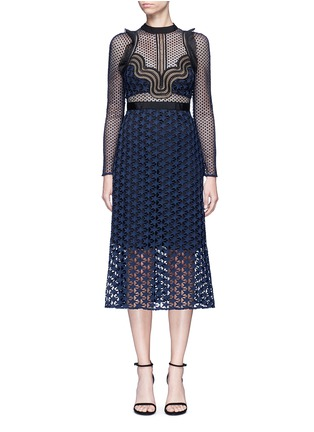 Main View - Click To Enlarge - self-portrait - 'Star Repeat' frill trim graphic lace midi dress