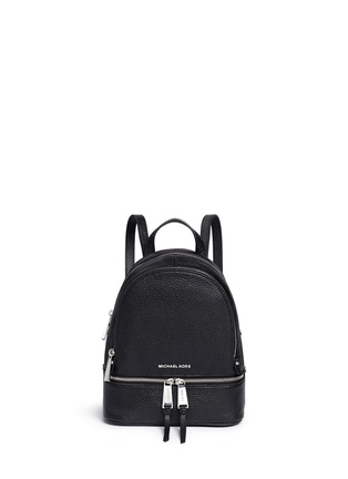 Main View - Click To Enlarge - Michael Kors - 'Rhea' extra small leather backpack