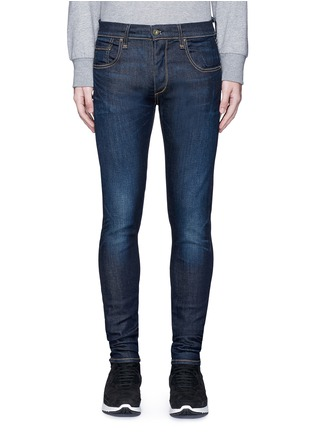 Detail View - Click To Enlarge - rag & bone - 'Fit 1' dark wash skinny jeans