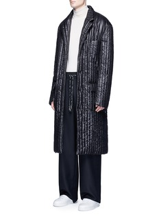 Maison Margiela Wide leg wool-mohair twill pants