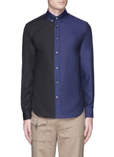 Maison Margiela Colourblock cotton poplin shirt