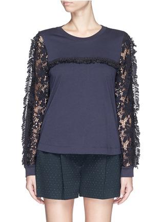 首图 - 点击放大 - SEE BY CHLOÉ - Guipure lace sleeve tassel cotton T-shirt