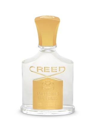 CREED-皇家尊爵香水