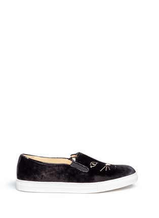 Charlotte Olympia - 'Cool Cats' kitty face embroidery velvet skate slip-ons